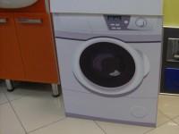 Стиральная машина под раковину в ванной — интересные идеи и секреты как установить стиральную машину