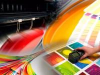 Полиграфические услуги: Широкоформатная печать
