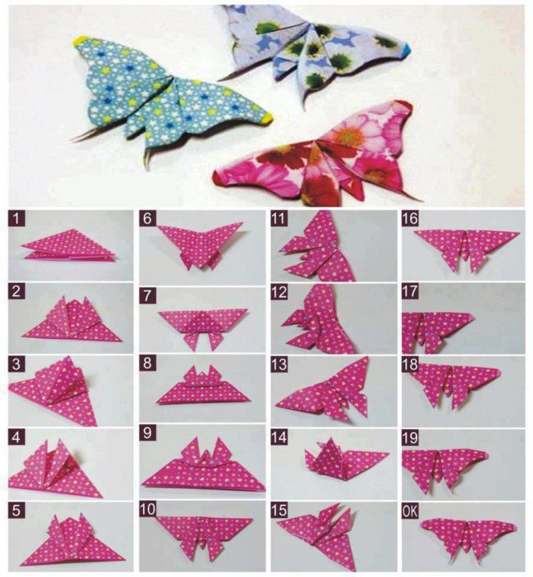 Как сделать бабочку оригами схема