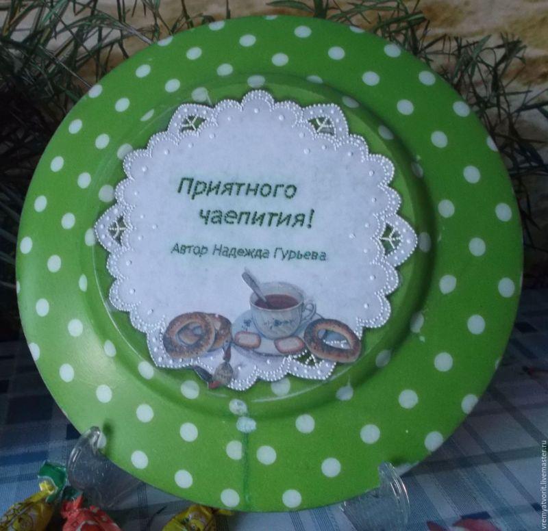 9fb0a290bf8d2080416694d3f50f-posuda-tarelki-v-tehnike-dekupazh-na-stekle-sladkaya-zhizn-ko