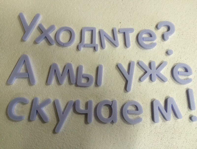 a422215d0b51c935f458a05a5fs8-materialy-dlya-tvorchestva-slova-bukvy-iz