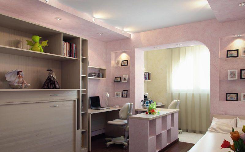 foto-dizayna-rabochego-mesta-v-kvartire-016
