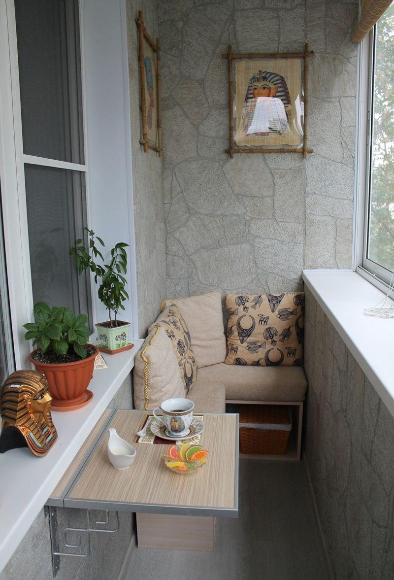 malenkij-balkon1